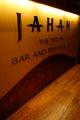 Jahan Indian Bar and Restaurant