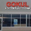 Gokul Indian Supermarket